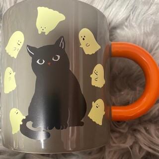 Starbucks Coffee - スタバ ハロウィン 2021 猫 ゴースト 光るカップ コーヒーカップ