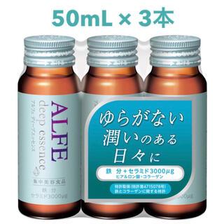 タイショウセイヤク(大正製薬)の【新品】大正製薬 ALFE アルフェ ディープエッセンス 50mL×3本(コラーゲン)