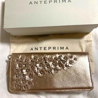 ANTEPRIMA - 【新品】アンテプリマ フラワーモチーフ 長財布