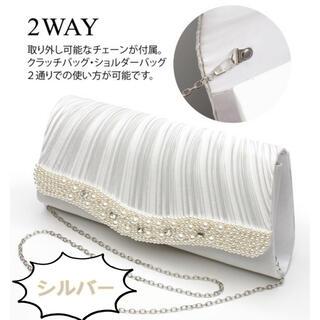 【シルバー】2wayパーティーバッグ 結婚式 クラッチバッグ 大きめ サブバッグ