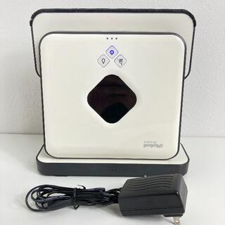 iRobot - iRobot Braava ブラーバ 380j(床拭きロボット)