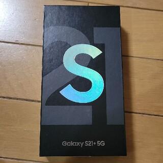 ギャラクシー(Galaxy)のGalaxy s21+ 空箱 付属品(携帯本体無し)(その他)