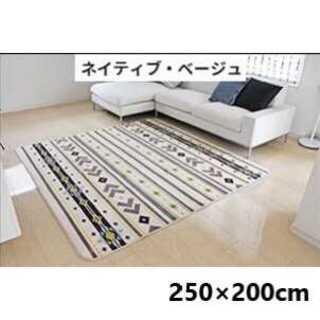 ☆Lサイズ☆カーペット/絨毯/ラグ/ネイティブベージュ■