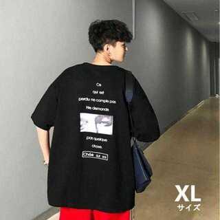 【ブラック/XLサイズ】オーバーサイズ 男女兼用 ストリート ルーズ 半袖
