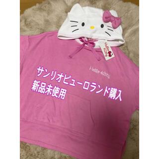 サンリオ(サンリオ)の(期間限定お値下げ)新品未使用 ハローキティ(Tシャツ(半袖/袖なし))