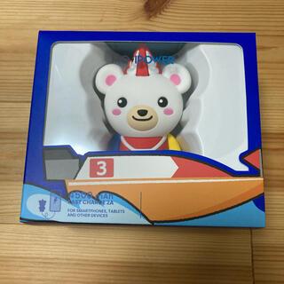 競艇 ボートレースキャッシュバックキャンペーン クマホンモバイルバッテリー