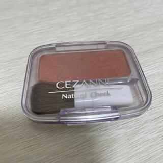 CEZANNE(セザンヌ化粧品) - セザンヌ チーク