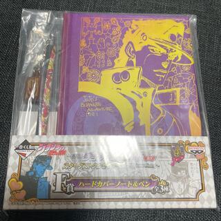 BANPRESTO - ジョジョの奇妙な冒険 空条承太郎 ハードカバー ノート&ペン