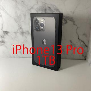 iPhone - iPhone13 Pro 1TB グラファイト 新品 未開封 即日発送