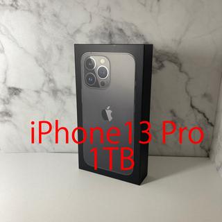 Apple - iPhone13 Pro 1TB グラファイト 新品 未開封 即日発送