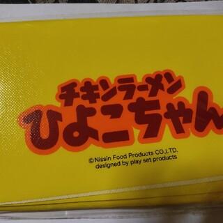 ニッシンショクヒン(日清食品)のチキンラーメンのレジャーシート(ノベルティグッズ)