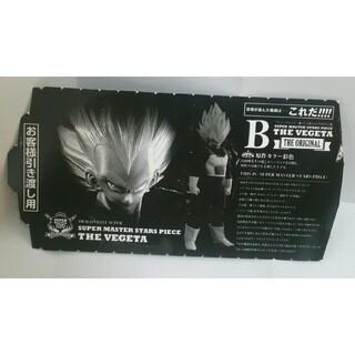 SMSP ベジータ 一番くじ  B賞 02 レア半券
