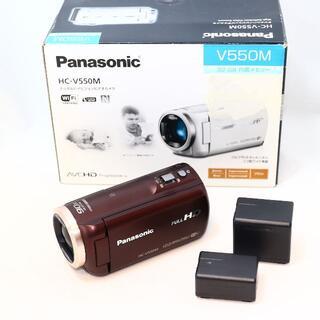 Panasonic - Panasonic HC-V550M ブラウン