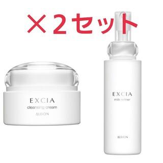 ALBION - ¥3,370相当【新品未開封】アルビオン エクシア クレンジング 洗顔 セット