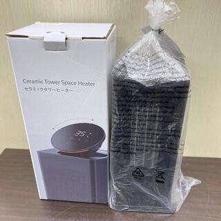 g01801 リモコン付きセラミックヒーター首振りタイマー