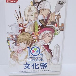 KONAMI - ときめきメモリアル ガールズサイド文化祭DVD ときメモGS イベント