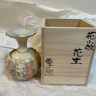 原依子 花器 花瓶