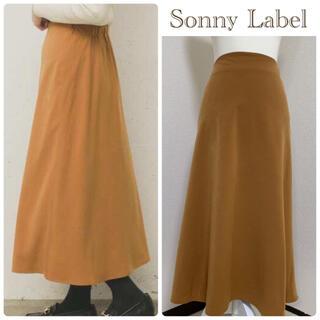サニーレーベル(Sonny Label)の【中古美品】Sonny Labelサテンマーメイドスカート*キャメル サイズ36(ロングスカート)