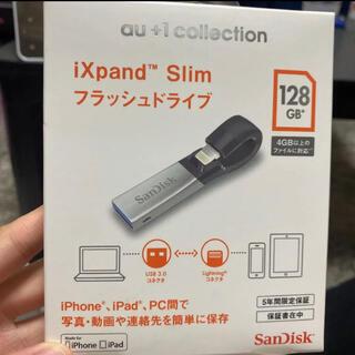 サンディスク(SanDisk)のSanDisk  ixpand Slim フラッシュドライブ(PC周辺機器)