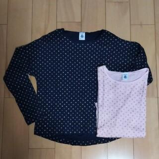 プチバトー(PETIT BATEAU)のプチバトー2点(Tシャツ/カットソー)