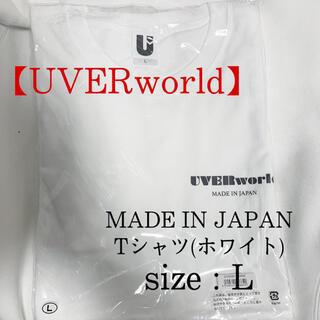 【UVERworld】MADE IN JAPAN Tシャツ(ホワイト)