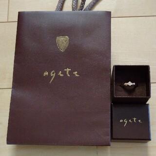 agete - agete アガット k10 ダイヤモンドリング 11号