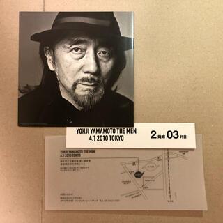 Yohji Yamamoto - YOHJI YAMAMOTO THE MEN 4.1 パンフレット ほか