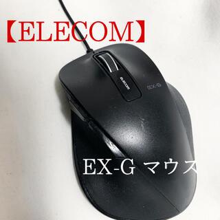 ELECOM - 【ELECOM】マウス EX-G M-XGL 10UBXBK