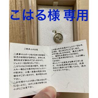 【美品】杢目金屋 ペンダントトップ 18K YG WG SV さくら