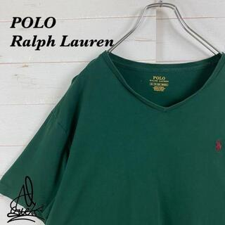 ポロラルフローレン(POLO RALPH LAUREN)の《大人気カラー》Ralph Lauren ラルフローレン XLグリーン 深緑(Tシャツ/カットソー(半袖/袖なし))