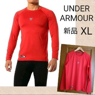 アンダーアーマー(UNDER ARMOUR)の新品【UNDER ARMOUR】アンダーアーマー 長袖インナー XL 赤(ウェア)