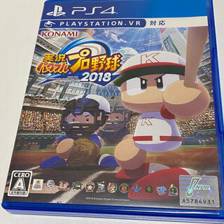 コナミ(KONAMI)のパワプロ2018 PS4(家庭用ゲームソフト)