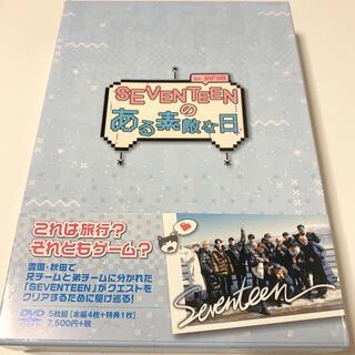 SEVENTEEN - SEVENTEEN のある素敵な日 DVD