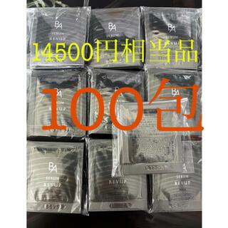 POLA - 14850円相当品 ポーラレプアップセラム    100包✖0.4ml