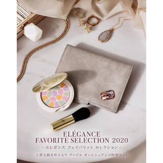 Elégance. - エレガンス フェイバリット セレクション 2020