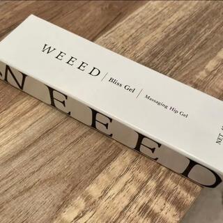 SABON - weeed weed ブリスジェル ジェル ウィード インスタ スクラブ GEL