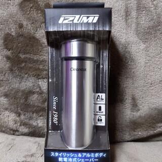 IZD-C289-S シェーバー