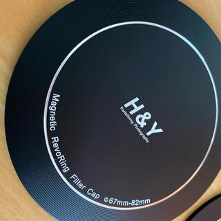 H&Y Revoring vari ND3-100 67-82㎜用レンズキャップ