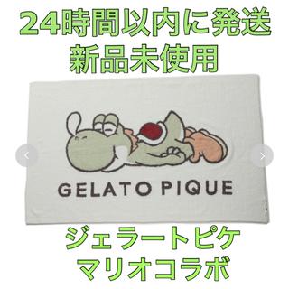 gelato pique - ジェラートピケ ヨッシーブランケット