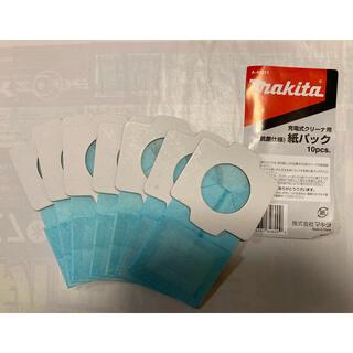 Makita - マキタ充電式クリーナー用紙パック 7枚 A48511
