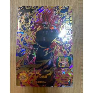 ドラゴンボール - ドラゴンボールヒーローズ bm10-068
