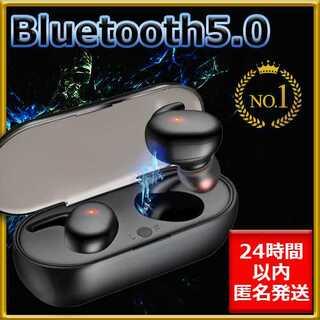 Y30 Bluetooth5.0 ワイヤレスイヤホン ブラック 高音質 スポーツ