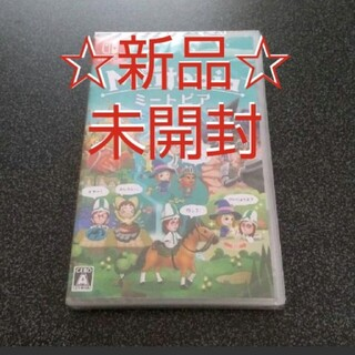 Nintendo Switch - Switch ミートピア (新品、未開封)