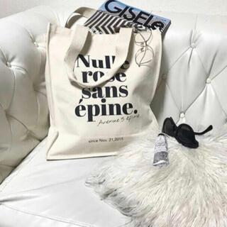 Lochie - epine original white tote bag epineトート