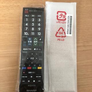 アクオス(AQUOS)のSHARP AQUOSリモコン GB239SA(テレビ)