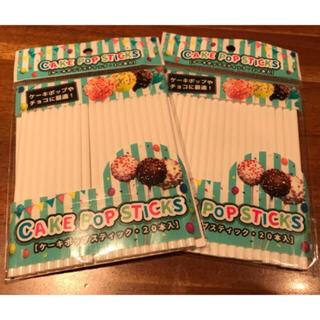 ケーキポップスティック40本(その他)