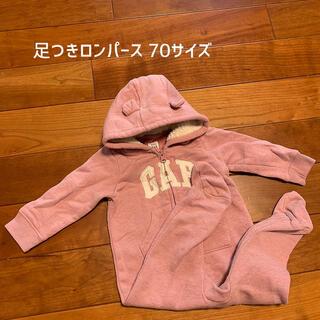 baby gap ロンパース 70サイズ