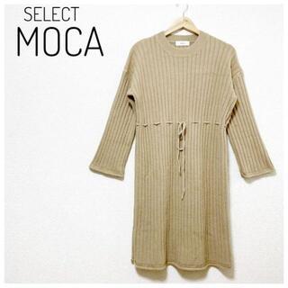 【select MOCA】ひざ丈ニットワンピース ベージュ リボン 長袖 秋冬