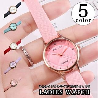 腕時計 レディース 腕 時計 レディースウォッチ ウォッチ キルティングデザイン