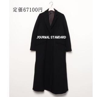 JOURNAL STANDARD - 【美品】JOURNAL STANDARD 黒 ブラック ロングコート